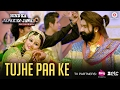 Download Tujhe Paa Ke | Saint Dr MSG Insan | Hind Ka Napak Ko Jawab - MSG Lion Heart 2 MP3 song and Music Video