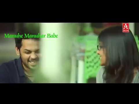 Manuhe Manuhar Babe