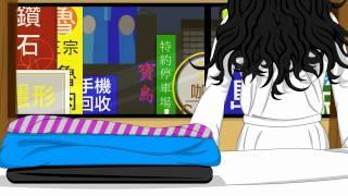 Baixar Taipei - by Danny Katz (Official Music Video)