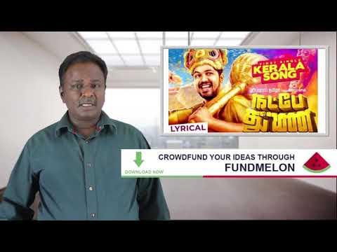 Natpe Thunai - Hip Hop Thamizha - Tamil Talkies