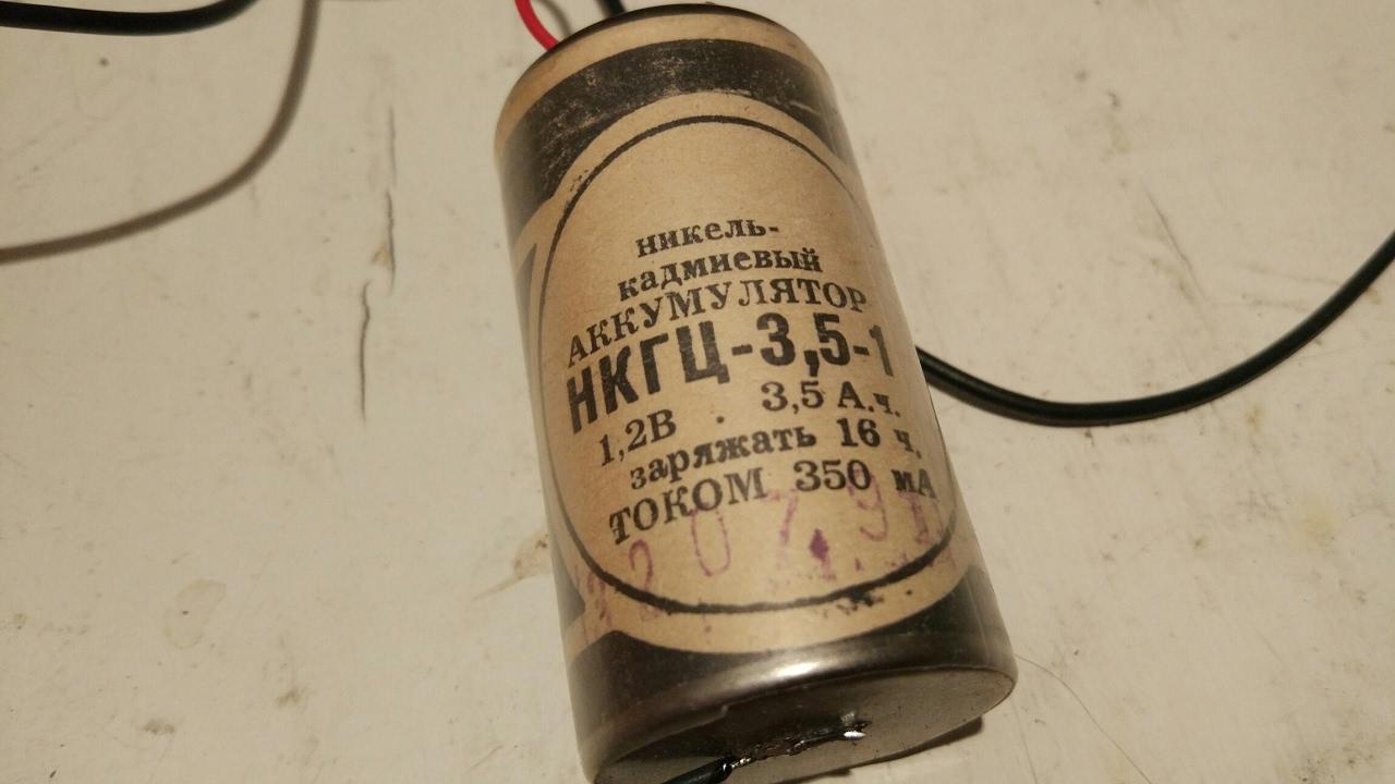 Купить тяговые аккумуляторы по низкой цене с гарантией и доставкой в москве в интернет-магазине 36 вольт.