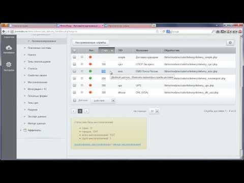 Шаблон оформления заказа Visual в 1С-Битрикс