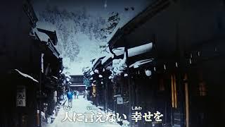 こんばんは~~(^◇^)・・・本日発売の瀬川瑛子さんの新曲「白い宿」を...