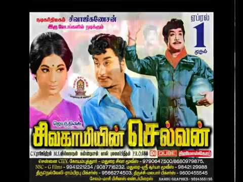sivagamiyin selvan 100 day function 2016 part 1