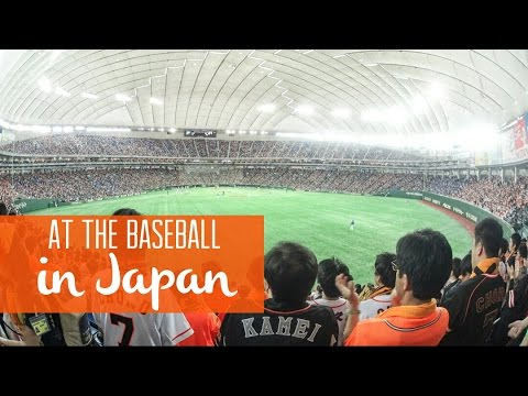 Japanese Baseball Game at Tokyo Dome