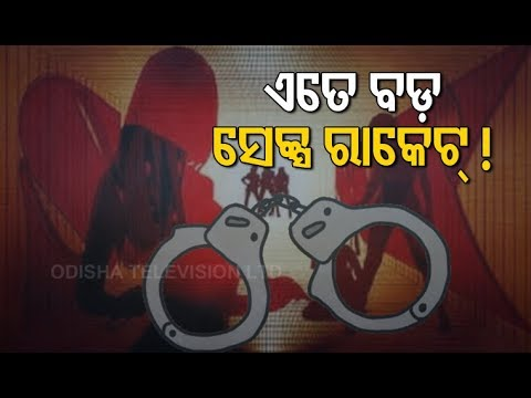 Sex Racket Busted In Baripada, 30 Youths And Girls Detained
