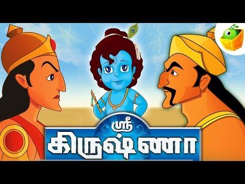 Sri Krishna | Full Movie (HD) | Animated Movie | Tamil Stories for Kids