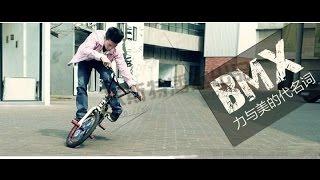 BMX FreeStyle_ bmx freestyle extreme_ bmx freestyle street_ bmx freestyle tricks 30