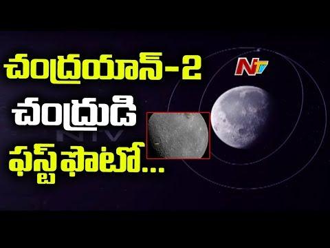 ISRO's Chandrayaan 2 Sends Its First Photograph Of Moon || NTV