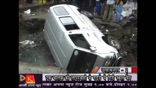 Knews Ulhasnagar : SCHOOL VAN ACCIDENT DUE TO IRRESPONSIBILITY OF TRUCK DRIVER