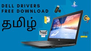 How to download and Install Dell wifi Driver / Dell / InfiniTube