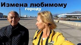 Новороссийск. Ноябрь. Рабочие будни