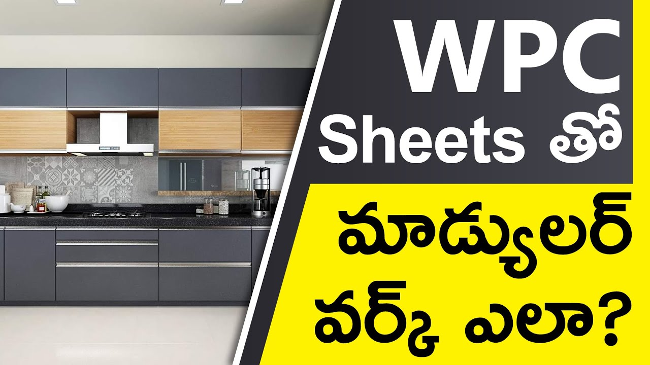 Modular Work with WPC Sheets  By Space Designs Interior Designers in  Hyderabad Vijayawada 9