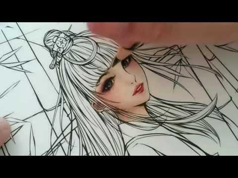 浮生賦 Chinese ancient colouring tutorial part 1