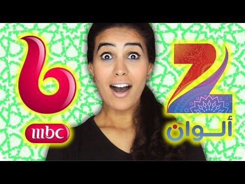 المسلسلات الهندية المعروضة في رمضان