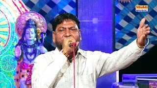 खोली वाले तेरा अजब निराला ढंग |Manoj Karna  bhajan | Baba Mohan Ram Jagran 2018 | Shakti Music
