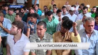 Сегодня в Запорожье отмечают исламский праздник – УразА-Байрам