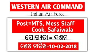 Eastern Air Command Indian Air Force Recruitment For Group C