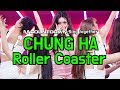 MCD Sing Together CHUNG HA - Roller Coaster Karaoke ver.