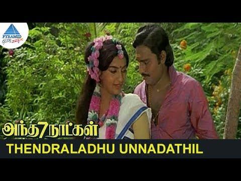 Antha 7 Naatkal Movie Songs | Thendraladhu Video Song | Bhagyaraj | Ambika | MS Viswanathan