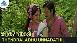 Antha 7 Naatkal Movie Songs | Thendraladhu Video Song | Bhagyaraj | Ambika | MS Viswanathan