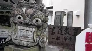 鎌倉古寺百選ベスト10-お勧めは鎌倉中世の面影を残す『称名寺』(金沢文庫)はステキ、そのアプチローチ①