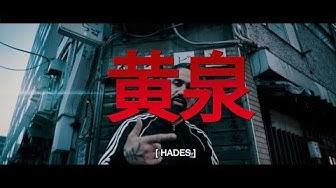 Bushido feat. Samra - Hades (prod. Bushido)