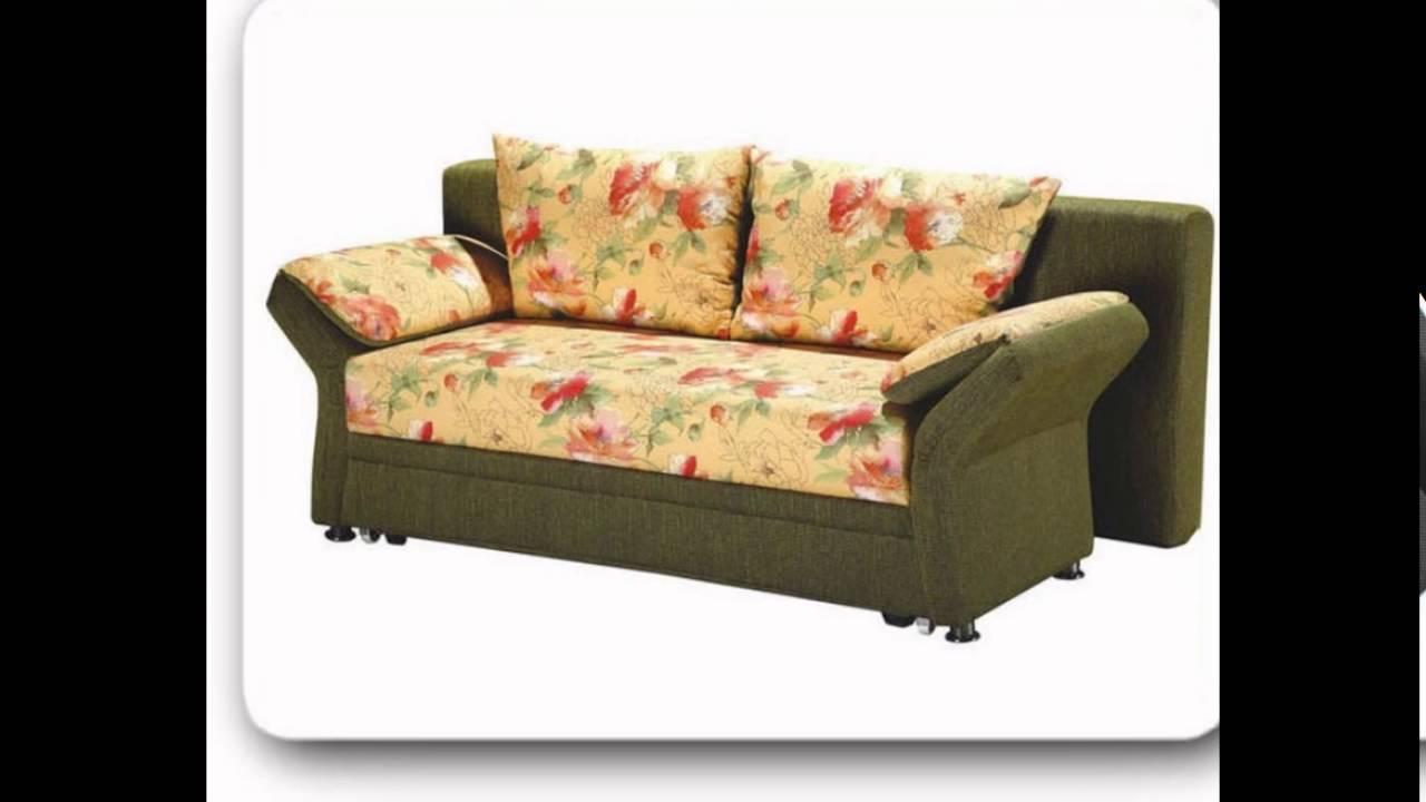 Диван одесса.Купить недорого ортопедический диван -кровать Single .