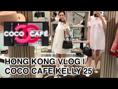 HONG KONG VLOG 84 | COCO CAFE KELLY 25