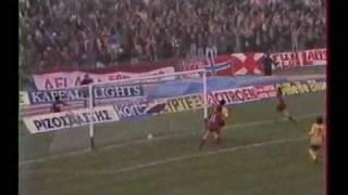 ael aek 2 0 greek championship 1985 86