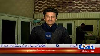 DG Punjab Food Authority In Action | City 42