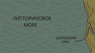 Охтинский мыс, Санкт-Петербург. Археологические раскопки.