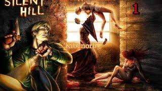Silent Hill игра 1999 года. Опасно старая графика. №1