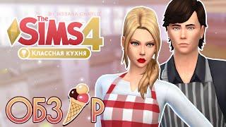 the Sims 4 Каталог