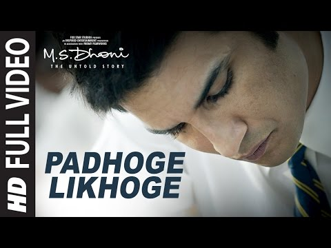 PADHOGE LIKHOGE Full Video Song | M.S. DHONI -THE UNTOLD STORY |Sushant Singh Rajput, Disha Patani