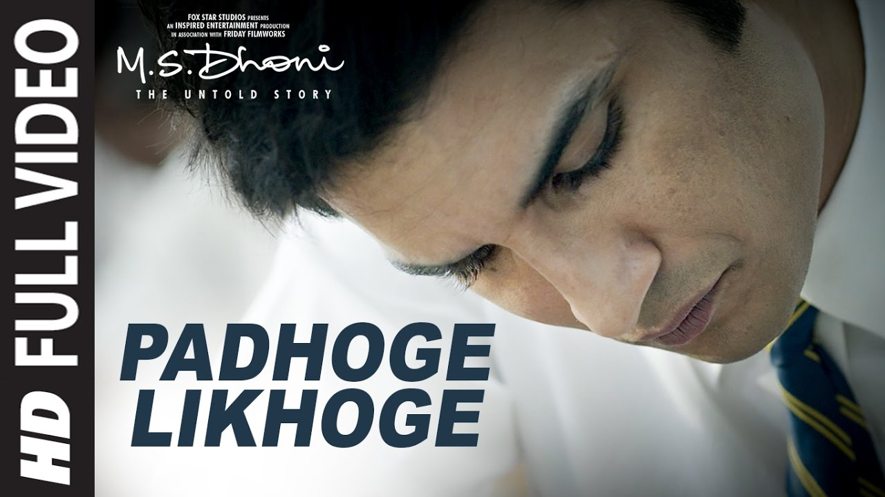 Padhoge Likhoge Full Video Song M S Dhoni The Untold Story Sushant Singh Rajput Disha Patani Youtube