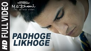 Padhoge Likhoge (Full Video) | M.S. Dhoni: The Untold Story
