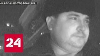 """Как работают """"решалы"""" - Россия 24"""