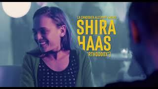 Asia con Shira Haas | Trailer Ufficiale HD