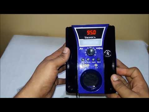Tronica Enjoy MP3FMUSBBLUETOOTHAUX  WITH EMERGENCY LIGHT Unboxing