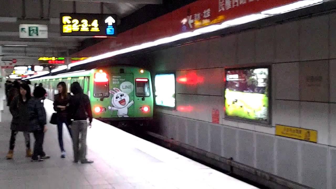 臺北捷運2013/1廣告列車集 臺北メトロ ラッピング電車 - YouTube