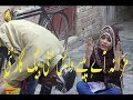 latest very funny video 300 rupe parchi face agar aram na aaye to 1000 rupaya anaam By jamil raja