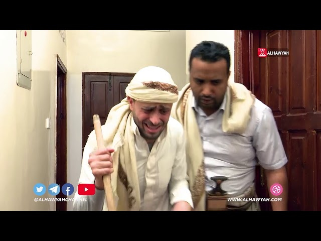 ولالي دخل2 | الحلقة 24 | داحس والمستأجر | قناة الهوية
