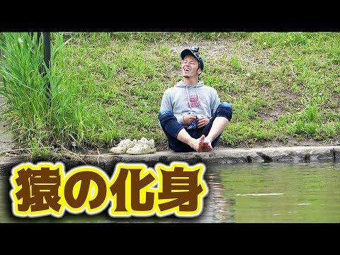 【任務】5年間釣れなかったあの魚を釣らせる!!