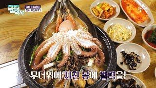 바다와 육지의 몸보신 어벤져스! 용왕도 즐겨 먹는다는 광주 문어 해신탕! thumbnail