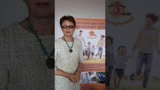 Курсы Нянь-Гувернанток смотреть онлайн в хорошем качестве бесплатно - VIDEOOO