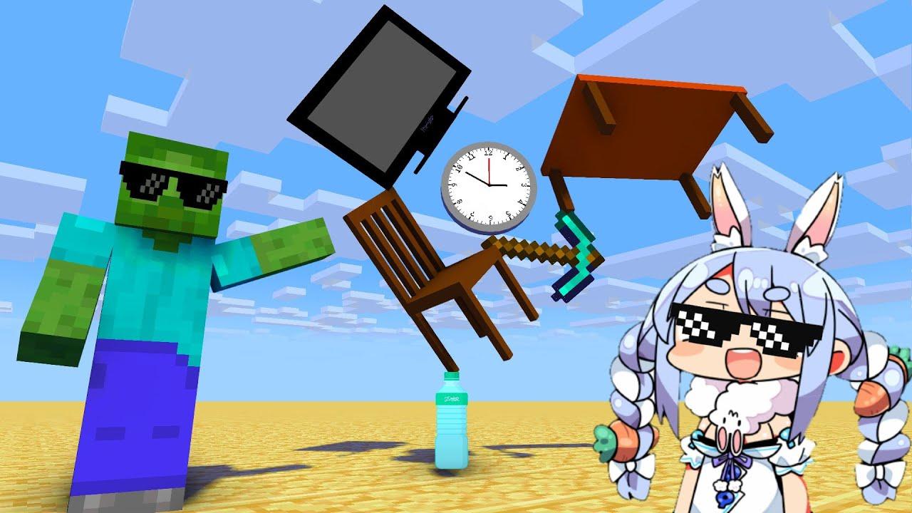 Monster School : Balance Challenge - Minecraft Animation