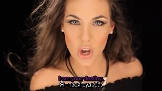 Скачать Amaranthe Hunger 2011 Eng Rus Subtitles
