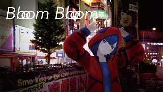 Bboom Bboom (뿜뿜) - MOMOLAND (모모랜드) Covered by 理芽 / RIM 【歌ってみた / Covered】