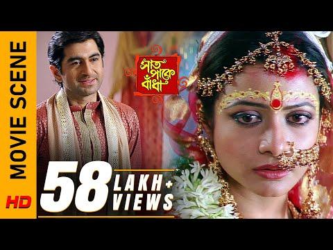 রাহুল-পল্লবীর বিয়ে | Movie Scene - Saat Pake Bandha | Jeet | Koel | Sujit Mondal | Surinder Films